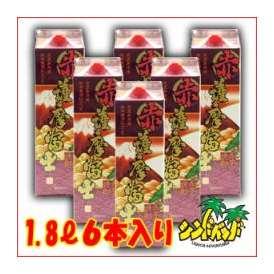 濱田酒造 「赤 薩摩富士」(あかさつまふじ) 25度1800mlパック 【6本セッ ト】 【まとめ買いがお得!】