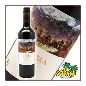 アルゼンチンワイン 【クマ オーガニック マルベック】 750ml 赤ワイン・ギフト、贈り物に!