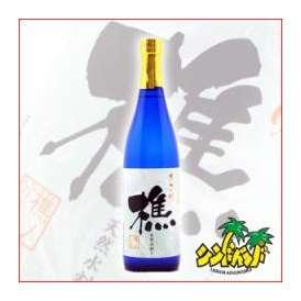 若潮酒造 【樵】(きこり) 25度720ml ギフト、贈り物に!