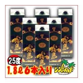 人気は今だ健在! 「黒霧島」 25度1800mlパック 【6本セット】 芋焼酎 霧島酒造  ギフト、贈り物に!