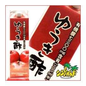 西日本ノーベル 「ゆうき酢」 1800mlパック