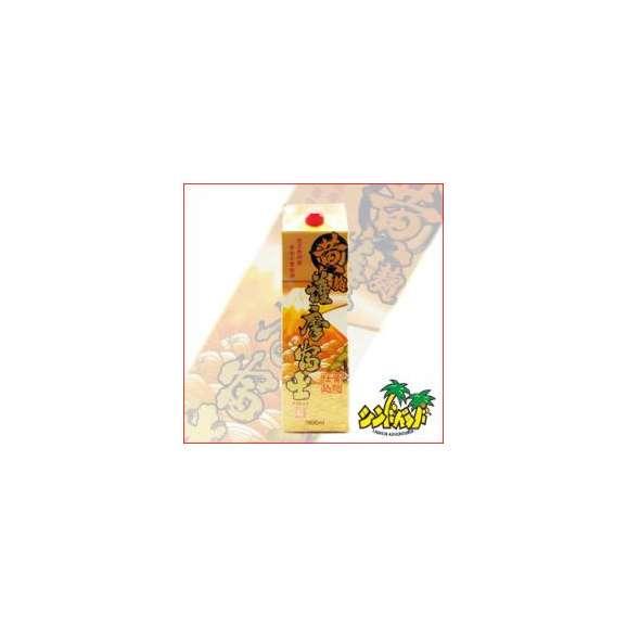 【鹿児島県】 濱田酒造 【黄薩摩富士】 1800mlパック 焼酎ファンなら一度は 飲んでおきたい逸品です ギフト、贈り物に!01