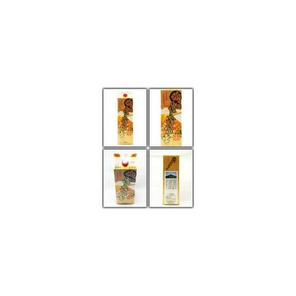 【鹿児島県】 濱田酒造 【黄薩摩富士】 1800mlパック 焼酎ファンなら一度は 飲んでおきたい逸品です ギフト、贈り物に!02