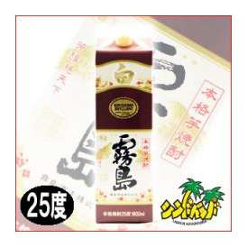 芋焼酎本来の味わい! 芋焼酎 霧島酒造 「白霧島」 25度1800mlパック ギフト、贈り物に!