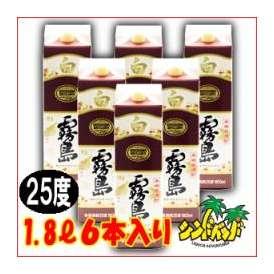 「白霧島」 25度1800mlパック 【6本セット】 芋焼酎 霧島酒造  ギフト、贈り物に!