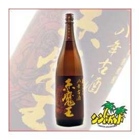 「赤魔王 麦 八年古酒」 25度1800ml 麦焼酎 櫻の郷醸造 宮崎県 ギフト、贈り物に!