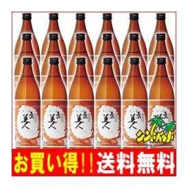 「送料込」 【長島研醸】 「島美人」25度900ml瓶 18本セット (しまびじん)