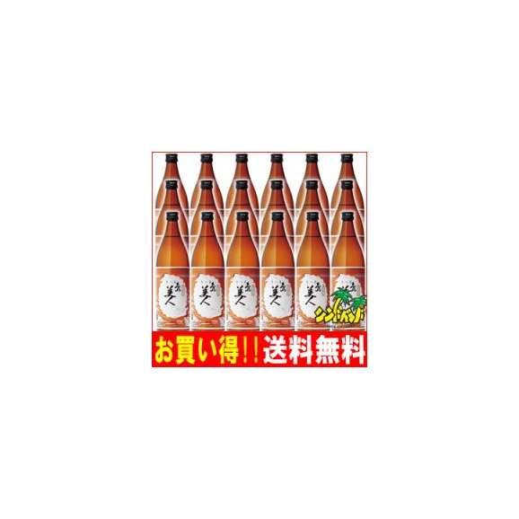 「送料込」 【長島研醸】 「島美人」25度900ml瓶 18本セット (しまびじん)01