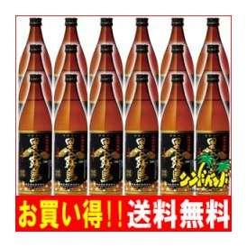 「送料無料」霧島酒造 「黒霧島」 25度900ml瓶 18本セット(くろきりしま) 芋焼酎