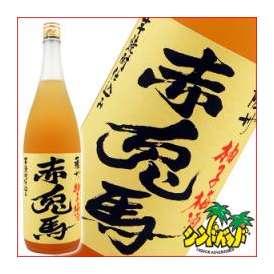濱田酒造 「赤兎馬 柚子梅酒」 (せきとば ゆずうめしゅ) 14度1800ml 人気の焼酎蔵元の梅酒 ギフト、贈り物に!