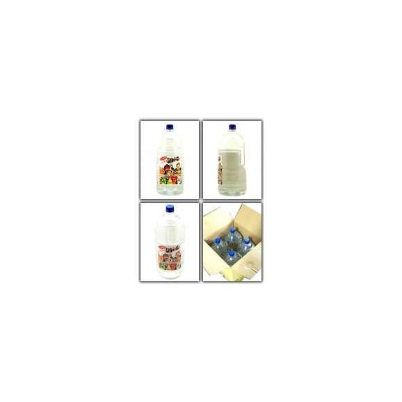 「送料無料」 米焼酎 「なかまといっぱい・米」 25度5000mlペット 【4本セット】  宮崎県 大浦酒造02