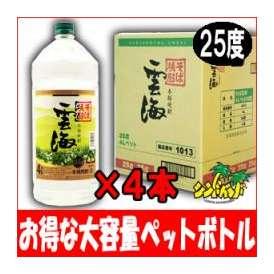 そば焼酎 「雲海」 25度4000mlペット 【4本セット】 【送料込】 宮崎県 雲海酒造