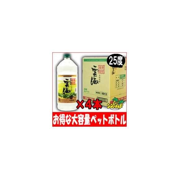 そば焼酎 「雲海」 25度4000mlペット 【4本セット】 【送料込】 宮崎県 雲海酒造01