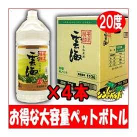 そば焼酎 「雲海」 20度4000mlペット 【4本セット】 【送料込】 宮崎県 雲海酒造