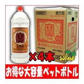 焼酎 甲類 「寶焼酎」(たからしょうちゅう) 25度4000mlペット 【4本セット】 【送料込】 宝酒造