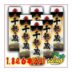 芋焼酎 高千穂酒造 「千穂乃蔵」 25度1800mlパック×【6本セット】 (ちほのくら)