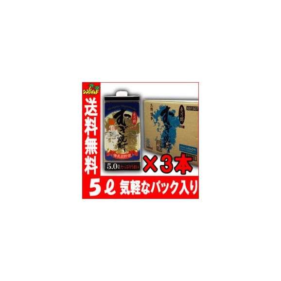 【まとめ買いがお得!】 いそのさわ 「麦乃郷」 25度5000mlパック 【3本セット】01