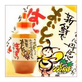 おいしいはち蜜(はちみつ) 八女養蜂場 1000グラム 蜂蜜 福岡県