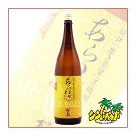 「あらわざ 桜島」 25度1800ml 本坊酒造 鹿児島県 ギフト、贈り物に!