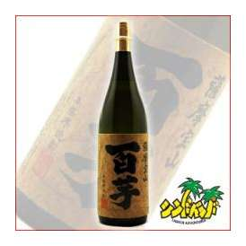 西酒造 薩摩宝山 百芋 (ひゃくいも) 25度1800ml ギフト、贈り物に!