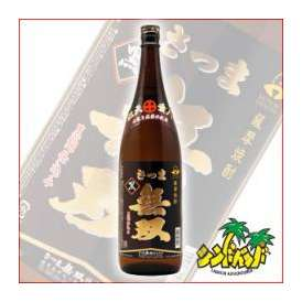 芋焼酎 「さつま無双 黒ラベル」 25度1800ml ギフト、贈り物に!