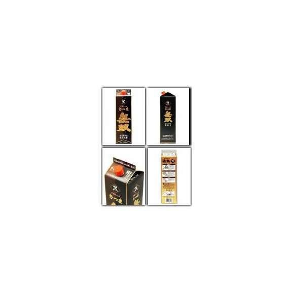 芋焼酎 「さつま無双 黒ラベル」 25度1800mlパック ギフト、贈り物に!02