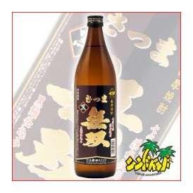 芋焼酎 「さつま無双 黒ラベル」 25度900ml ギフト、贈り物に!