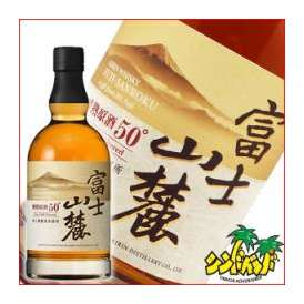 キリン 新「富士山麓 熟成原酒」 50度700ml