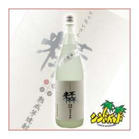 白金酒造 「いったいさん」 25度1800ml 壱対参仕込み 鹿児島県 ギフト、贈り物に!