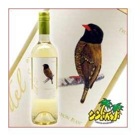 チリワイン 「デル・スール・ソーヴィニヨン・ブラン」 750ml 白ワイン ギフト、贈り物に!