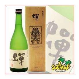 通潤酒造 「蝉」~せみ~ 純米吟醸 720ml 熊本県山都町 日本酒 清酒 夏季限定