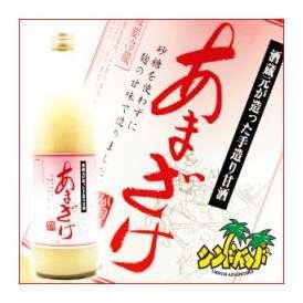 【福岡県】 翁酒造 あまざけ(甘酒) 900ml