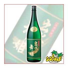 出水に舞姫 (いずみにまいひめ)  25度1800ml 出水酒造 ギフト、贈り物に!