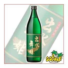 出水に舞姫 (いずみにまいひめ)  25度900ml 出水酒造 【鹿児島県】 ギフト、贈り物に!