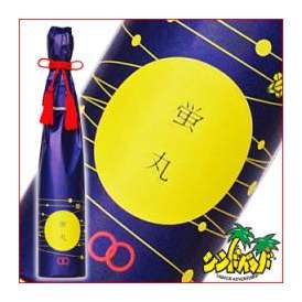 通潤酒造 「蛍丸」~ほたるまる~ 純米吟醸 370ml 熊本県山都町 日本酒 清酒