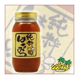 純粋はちみつ(ブレンド蜂蜜)八女養蜂場 1000グラム 福岡県 蜂蜜