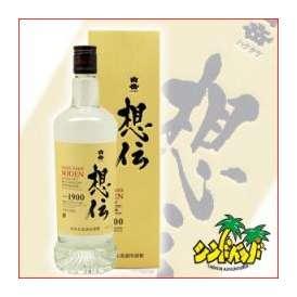 高橋酒造 長期貯蔵熟成酒「想伝」(そうでん) 40度 720ml瓶 米焼酎 熊本県ギフト、贈り物に!