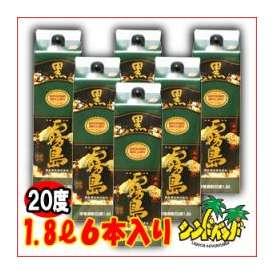 「黒霧島」 20度 1800mlパック 「6本セット」 宮崎県 霧島酒造 ギフト、贈り物に!
