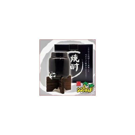 【送料込】 焼酎サーバー 2リットル (2,000ml) 陶器製01