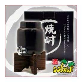 【送料込】 焼酎サーバー 3.6リットル (3,600ml) 陶器製