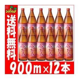 【送料込】 「茜霧島」 25度 900ml 12本セット