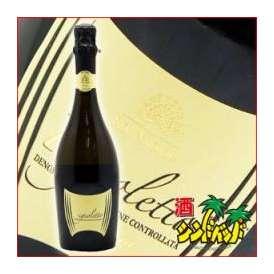 「ロマンディオラ ピニョレット スプマンテ」 750ml<br>イタリア スパークリング