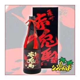 薩州  「赤兎馬 極味の雫」 ~せきとば ごくみのしずく~ 35度720ml 濱田酒造 鹿児島県