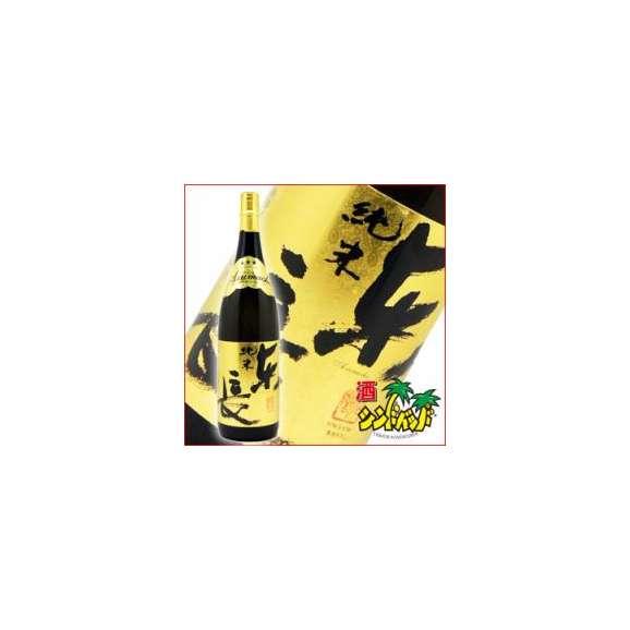 東長(あずまちょう)純米酒1800ml瀬頭酒造佐賀県日本酒清酒