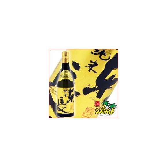 東長(あずまちょう)純米酒500ml瀬頭酒造佐賀県日本酒清酒