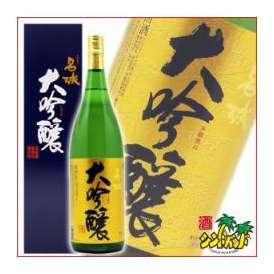 名城 (めいじょう) 大吟醸 1800ml 名城酒造 兵庫県 日本酒 清酒