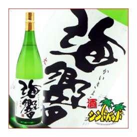 海響 (かいきょう) 大吟醸 1800ml 下関酒造 山口県 日本酒 清酒