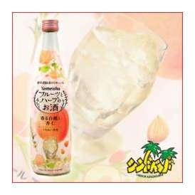 養命酒「フルーツとハーブのお酒 香る白桃と杏仁」 10度 700ml ギフト、贈り物に!