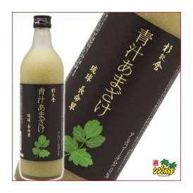 浜地酒造 「杉能舎 青汁あまざけ」 (すぎのや あおじるあまざけ) 720ml 甘酒
