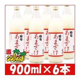 「国菊甘酒」 (くにぎく あまざけ) 900ml 6本セット 「福岡県」 (株)篠崎 ギフト、贈り物に!